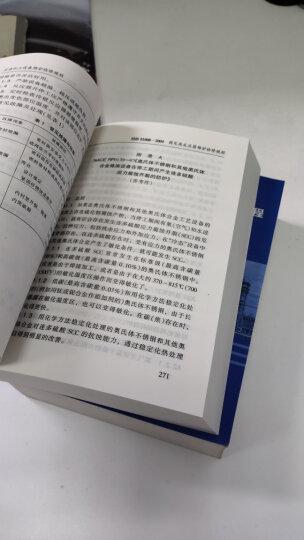 石油化工设备维护检修规程(第5册):化肥设备 晒单图