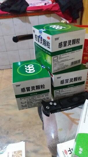 999(华润三九)感冒灵颗粒 10g*9袋 头痛 鼻塞 流涕咽痛 感冒药 晒单图