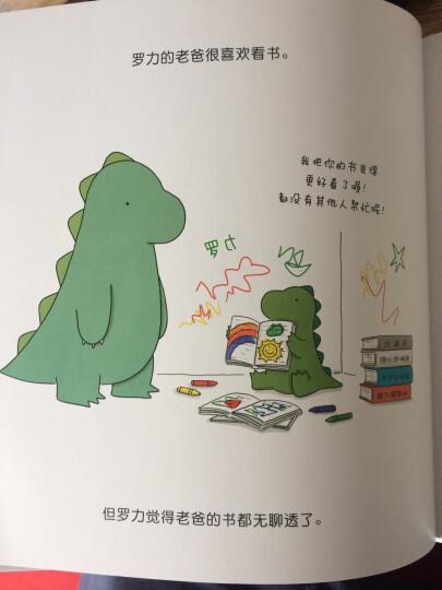 我和老爸(精) 罗力小恐龙系列 《你今天真好看》作者的新鲜绘本之旅,比《小王子》*治愈 晒单图