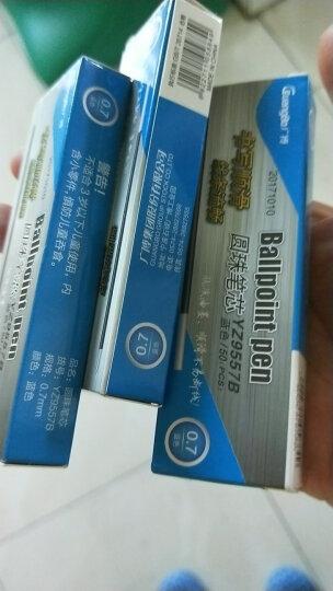 广博(GuangBo)60支装0.7mm蓝色按动圆珠笔/原子笔/按动笔升级版YZ9555B 晒单图