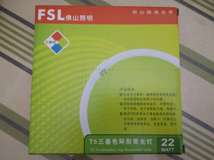 佛山照明(FSL)节能灯T5环形22W荧光灯管 白光 晒单图
