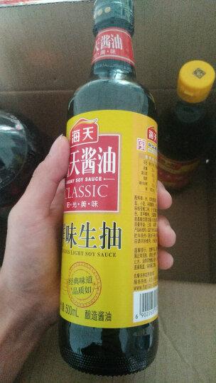 海天 酱油 鲜味生抽 500ml 中华老字号 晒单图