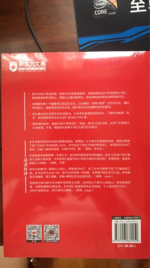 新东方·词以类记:GMAT词汇 晒单图