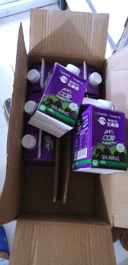 【8月生产】宝桑园100%桑果汁468ml*4盒桑葚汁 NFC果汁 纯果汁 晒单图