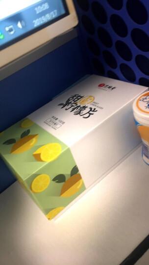 艺福堂 茶叶 花茶 甜核冻干柠檬片 蜂蜜柠檬茶 独立包装 泡水喝的水果茶100g 晒单图