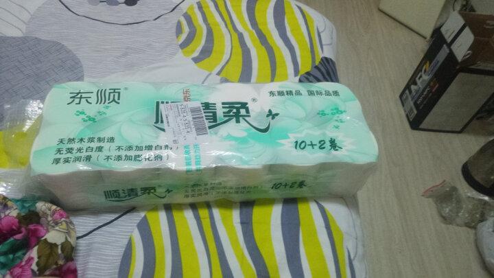 顺清柔 卫生纸 环保系列4层150g无芯卷纸*12卷 晒单图