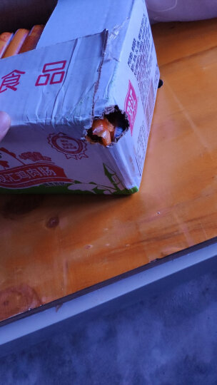 双汇火腿肠系列 火腿肠肉肠香肠肉制品整箱 烧烤肠香肠 烧烤小吃 多规格可选 休闲零食品 台式烤香肠原味48g 晒单图