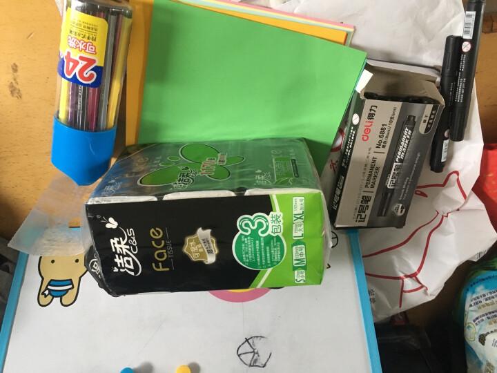真彩(TRUECOLOR)挂装酷吖油画棒 24色/盒 2966A-24 晒单图