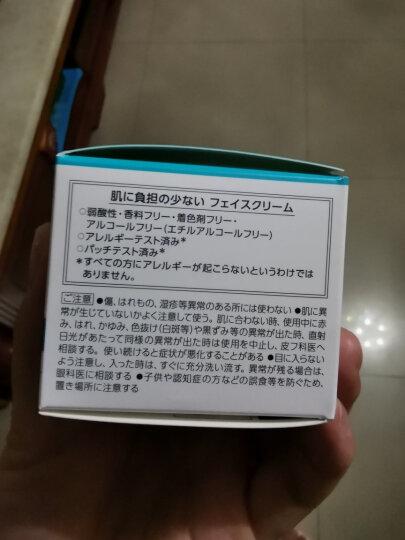 日本珂润(Curel)润浸保湿洁颜泡沫 150ml(补水保湿洁面乳 不刺激 深层清洁 男女适用 花王 原装进口) 晒单图