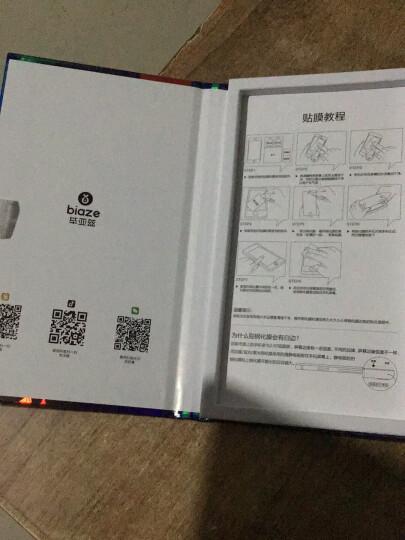 ESK 苹果8/7/6S/6钢化膜【一体全玻璃 防爆淡指纹】iPhone8/7/6S/6钢化膜 手机高清贴膜(送贴膜神器)-JM127 晒单图