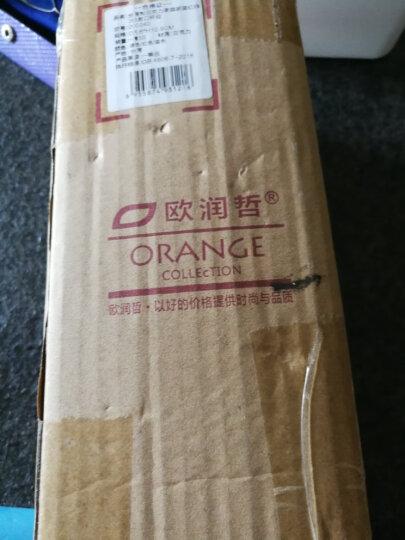 欧润哲 牙刷架套装 台湾制亚克力3色漱口杯不锈钢心形牙刷杯架套装 晒单图