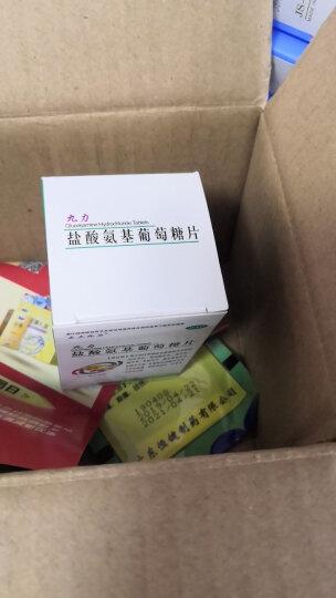 正大九力 盐酸氨基葡萄糖片 0.75g*30片 骨关节炎九力氨糖 3盒装+麝香止痛膏4片 晒单图