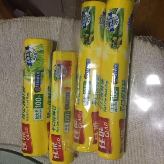 佳能(Glad)背心袋中号保鲜袋60个 抽取式 一次性PE食品袋 晒单图