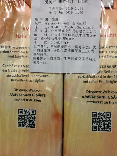 爱美可(Amecke)进口果汁 德国原装鲜榨果肉橙汁 1L*2瓶装果汁饮料(新老包装交替发货) 晒单图