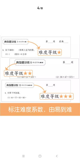 小学生开心作文课本橙色版 五年级/103家教育机构指定作文培训教材(建议暑期、秋季使用) 晒单图
