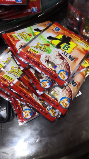 西部风(Xibu feng) 西部风牛B鲫鲤鱼野钓鱼饵窝料添加剂牛B红黄鲫黑坑泡米小药 8.5g牛B鲫粉 晒单图