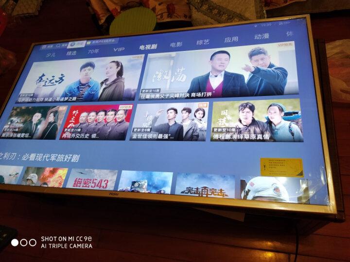 模卡(MOOKA)海尔出品  U50H3  海尔50英寸 4K安卓智能网络纤薄窄边框UHD高清LED液晶电视 晒单图