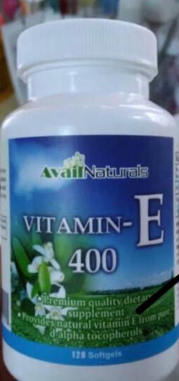 AvailNaturals 维生素e软胶囊120粒天然VE维e胶囊 晒单图