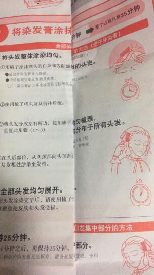 美源(Bigen)丝质护发染发膏4N(纯正棕色)(美源染发膏染发霜女士专用 持久不易掉色植物染发剂遮盖白发) 晒单图