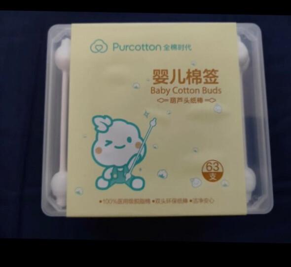 全棉时代 棉签 婴儿棉签 葫芦形双头棉棒纸棒 63支*1盒 晒单图