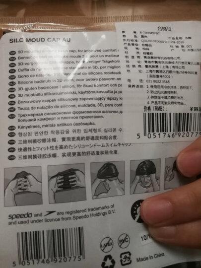 速比涛(Speedo) 硅胶泳帽 舒适长发大容量 防水舒适 男女士成人硅胶加厚游泳帽专业训练游泳装备 加大长发款 黑色 晒单图
