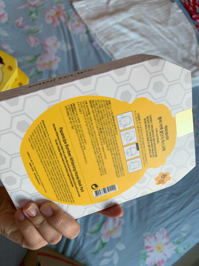 韩国进口 春雨papa recipe 黑卢卡蜂胶面膜 清洁补水浅黑色精华液 孕妇敏感肌男女通用 黑春雨10片/盒 晒单图