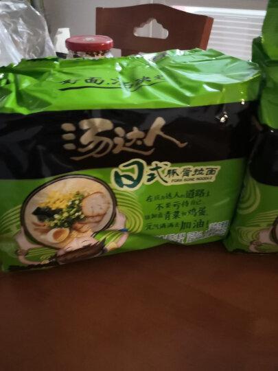 统一 方便面 汤达人 日式豚骨味方便面 五连包 晒单图