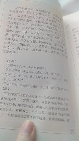 中华经典藏书43:梦溪笔谈(新版)平装 晒单图