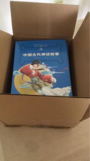 中国古代神话故事 (梅子涵等15位名师名家推荐经典名著彩绘注音版,小学生课外阅读) 晒单图