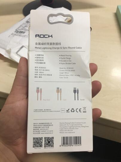 洛克(ROCK)苹果数据线 金属编织快充手机充电线 支持iPhoneXS/max/XR/X/8Plus/7/6s/5s/iPad 1.8米 星空灰 晒单图