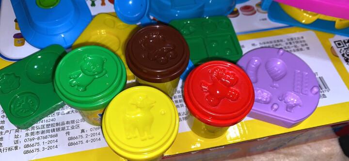 橡皮泥彩泥超轻粘土模具做泥套装黏土太空泥沙儿童手工新年玩具生日圣诞礼物 C款(10色彩泥+面条机+食物模具+书) 晒单图