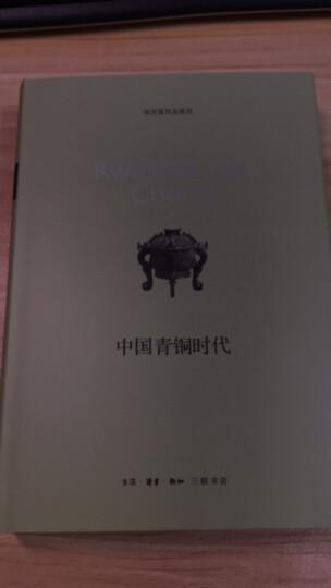 张光直作品系列:中国考古学论文集 晒单图