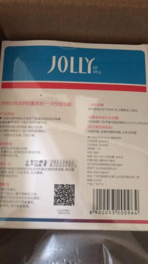 娇妍(JOLLy) 洗液 女性洁阴洗液一次性独立装50ml*6支  女性私密护理液阴道冲洗液杀霉菌白色念珠菌 晒单图
