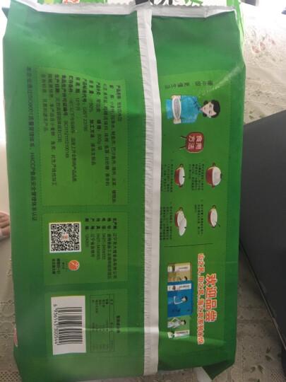 吴大嫂 东北水饺 猪肉芹菜 800g 40只 早餐饺子 蒸饺煎饺 火锅食材 方便菜 晒单图
