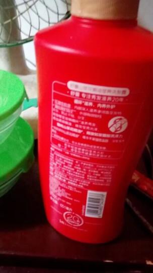 舒蕾(SLEK)洗发水莲花水润轻盈600ml(男女通用 洗发露 新老包装随机发放) 晒单图