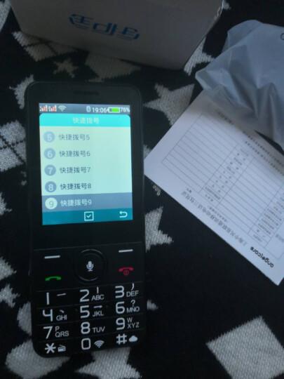 守护宝 L530G 移动/联通2G 老人手机 红色 晒单图