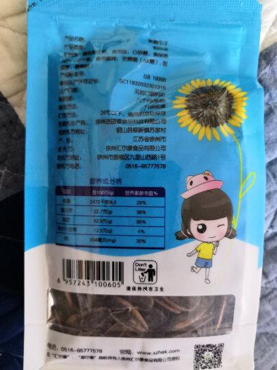 【徐州馆】汇尔康 焦糖瓜子 100g/袋 大颗焦糖味葵花籽 炒货 晒单图