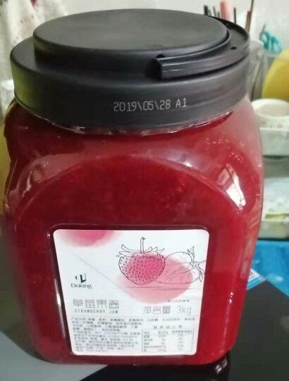 盾皇果酱 奶茶店冲饮原料 果肉果汁甜品店3kg 青苹果酱 晒单图