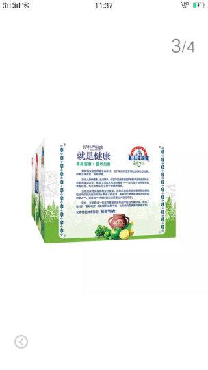 光明 莫斯利安 2果3蔬(绿果)常温酸奶135g*18盒钻石装中华老字号 晒单图