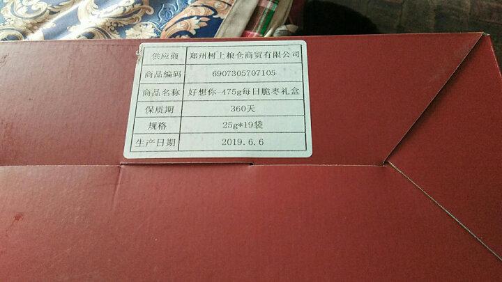 好想你 干果零食 新疆特产 阿克苏灰枣 免洗红枣子 玛瑙红500g/袋 晒单图