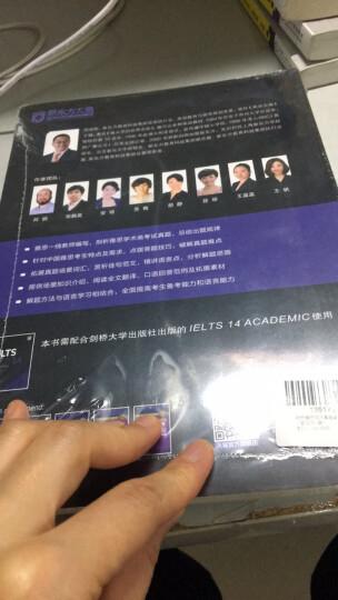 新东方 剑桥雅思官方真题集10+精讲(附光盘 套装共2册) 晒单图
