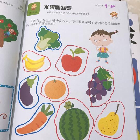邦臣小红花·0-3岁专注力训练贴纸书:全6册 晒单图