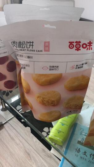 百草味 早餐饼干糕点点心铁盒办公室零食 丹麦风味曲奇100g/盒 晒单图