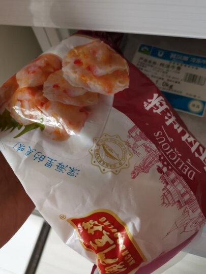 澳门豆捞 墨鱼滑 150g 火锅丸子 火锅食材海鲜水产 麻辣烫关东煮配菜 晒单图
