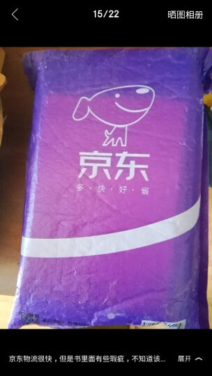 中国式离婚 晒单图
