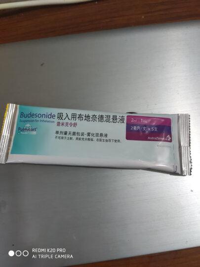 可必特  吸入用复方异丙托溴铵溶液 2.5ml*10支/盒 晒单图