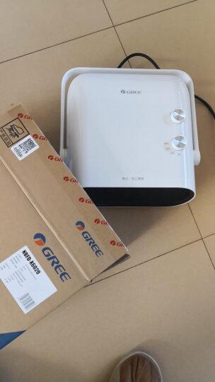 格力(GREE)暖风机家用浴室防水壁挂取暖器电暖气宝宝孕妇安全干衣冷暖两用 升级款NBFD-X6020 晒单图
