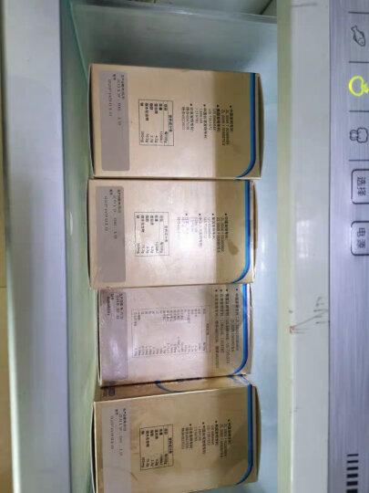乐亦康抗过敏益生菌胶囊儿童成人益生菌粉远离过敏肠道肠胃中国台湾原装进口益生菌 120粒/盒*4盒 晒单图