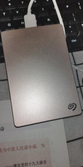 希捷(Seagate)4TB USB3.0移动硬盘 睿品系列 (自动备份 高速传输 兼容Mac) 土豪金 晒单图
