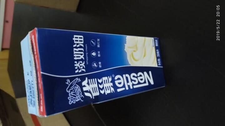 展艺 烘焙工具 耐高温硅胶刮刀 蛋糕淡奶油黄油抹刀 铲刀搅拌刮板 晒单图